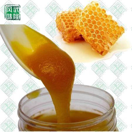 重庆 武隆馆白马纯正土蜂蜜250g