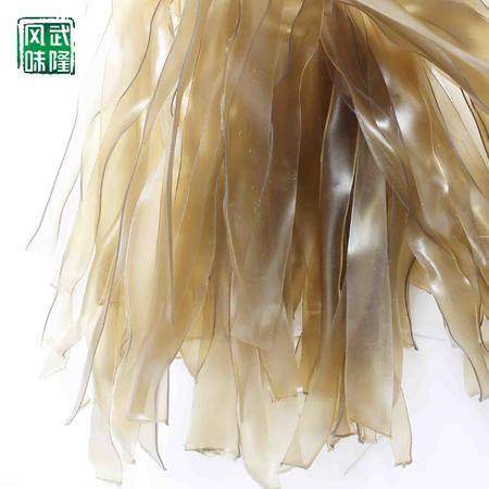 重庆 武隆馆农家红薯宽粉条5斤