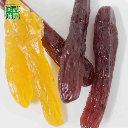 重庆 武隆馆红薯紫薯干250g