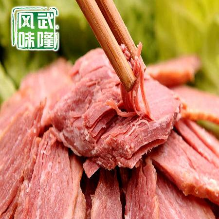 重庆 武隆馆武仙园烟熏牛肉200g