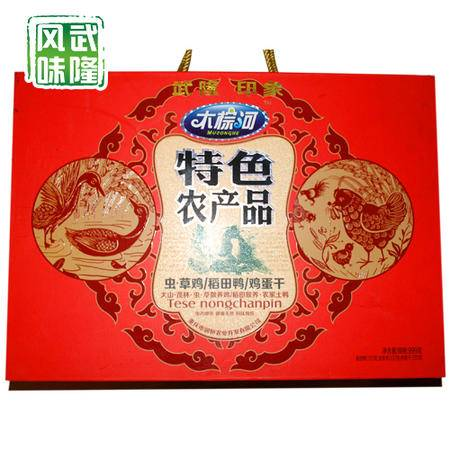 重庆 武隆馆木棕河特色农产品999g礼盒装
