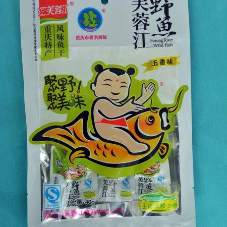 重庆武隆芙蓉江野鱼40g