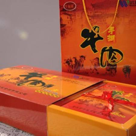 重庆武隆牛福莱手撕牛肉500g礼品盒