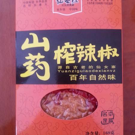 重庆武隆仙女红山药榨海椒168g