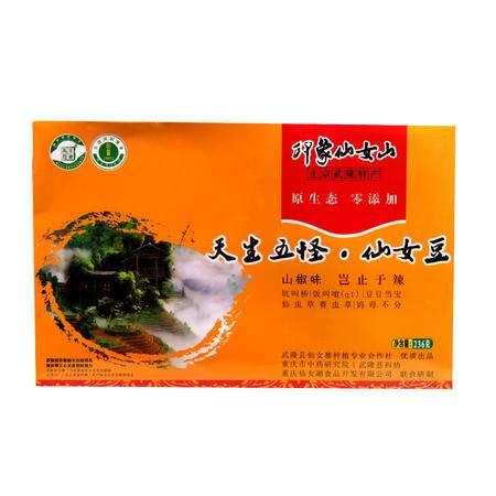 重庆武隆仙女红仙女豆236g
