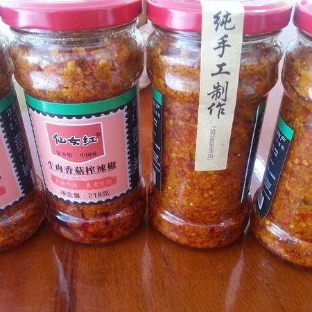 重庆武隆仙女红牛肉香菇榨海椒218g