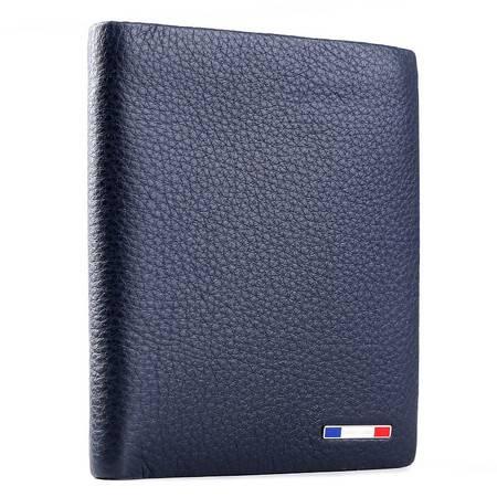 皮尔卡丹pierrecardin钱包男士短款 真皮钱夹 蓝色 竖款 P5B513185-51G