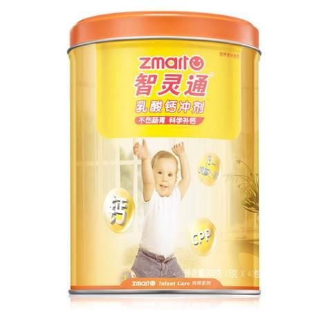 智灵通 乳酸钙 儿童钙 宝宝液体钙 婴儿钙 婴幼儿补钙 宝宝乳钙