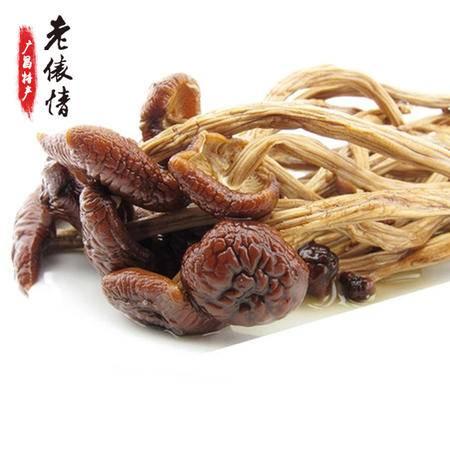广昌特产  农家茶树菇不开伞根小 250g 原产地农户直发 包邮