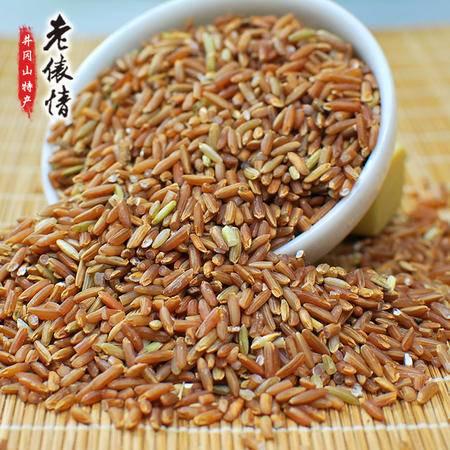 井冈山特产红米特级五谷杂粮