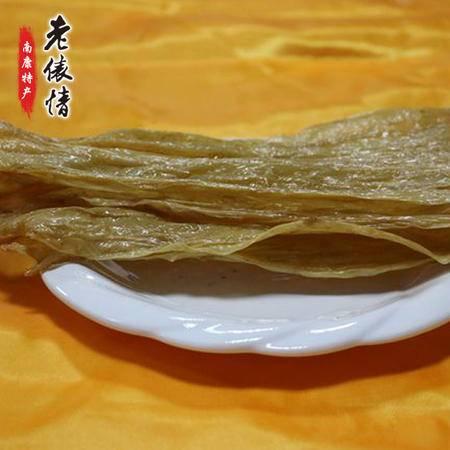 【南康腐竹】乡村寻味 南康农家自制-豆油皮 传统工艺制作