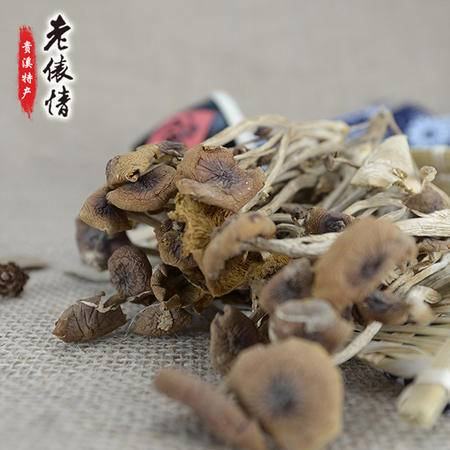 老俵情 【买三送一】 贵溪文坊镇有机茶树菇