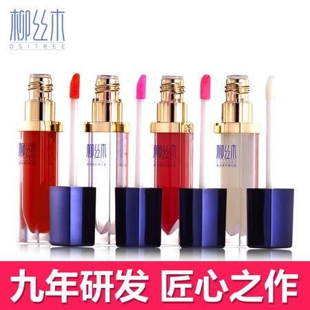 万宁销售同款 柳丝木 唇美修护精华蜜5.8g