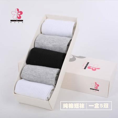 依兰朵纹 5双/盒 男款 纯棉短筒运动棉袜