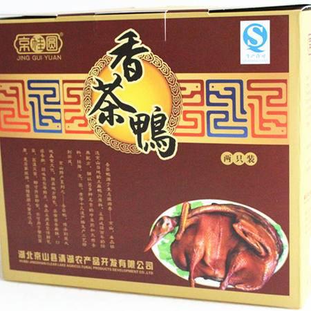 【全国包邮】京桂圆香茶鸭礼品盒    传统特产   2只装