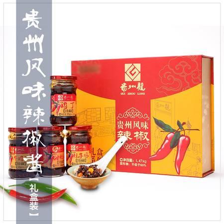 菜籽油辣椒礼盒
