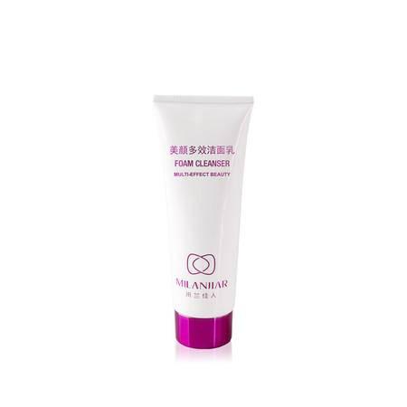韩国正品米兰佳人美颜多效洁面乳 深层清洁 泡沫丰富 温和细腻 美白保湿