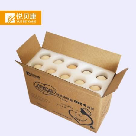 悦贝康DHA卵磷脂鸡蛋脑黄金健脑益智30枚箱