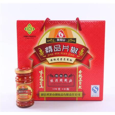 和州馆鸡笼山精品片椒辣椒酱麻油片椒安徽和县特产美食 170gX8瓶