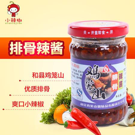 鸡笼山排骨酱200g/瓶调料腌制炒菜烧烤调配底酱调味品下饭菜