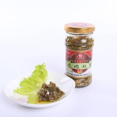 鸡笼山瘦肉辣酱 安徽特产拌面拌饭酱辣椒黄豆酱豆制品下饭酱食品