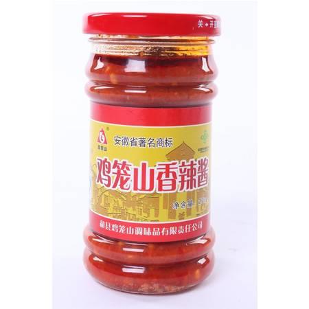 鸡笼山香辣酱 拌米饭方便面特产煮面蘸食火锅料 下饭酱夹馍辣酱