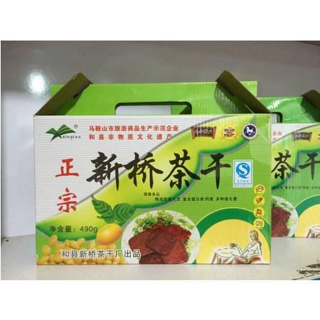正宗和县新桥茶干