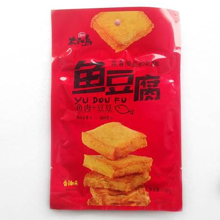 太阳岛鱼豆腐(香辣味),休闲小美食