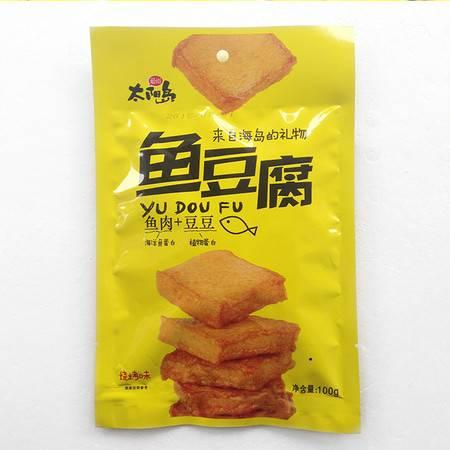 太阳岛鱼豆腐(烧烤味),休闲小美食
