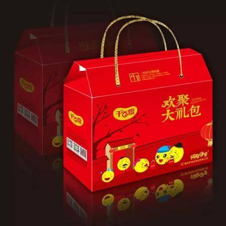千百度 阿豆伊豆啦咝八宝香菇豆干脆豆腐特色组合送礼包