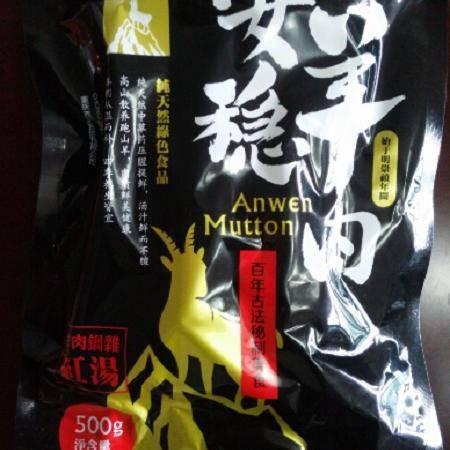 天方茶叶 一级富硒绿茶 新茶250g/袋 实惠装