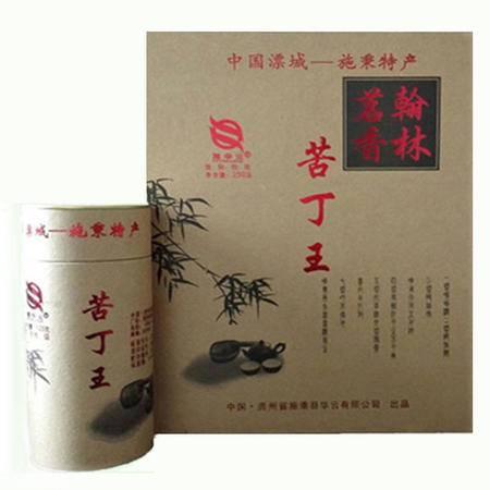 贵州黔东南特产 施秉县苦丁王茶250g