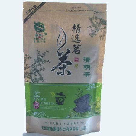 贵州黔东南特产 施秉县清明茶袋装200g