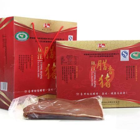 贵州黔东南特产   从江野香牌香猪