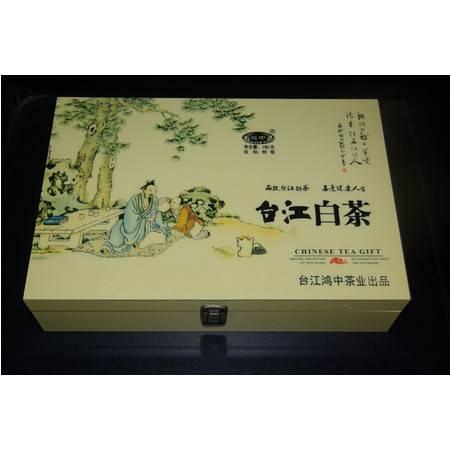 贵州黔东南特产 台江白茶