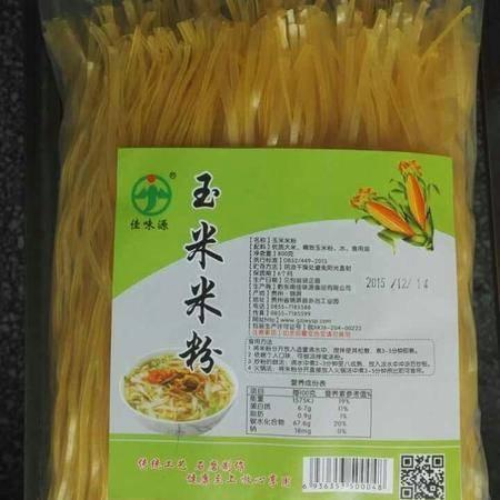 贵州黔东南特产 锦屏玉米干粉
