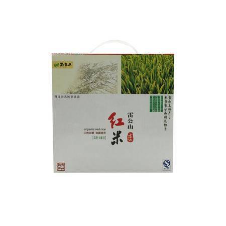 贵州省黔东南特产雷山县黔绿春红米2.5kg
