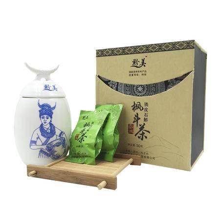 贵州黔东南特产  雷山县黔美铁皮石斛枫斗茶50g