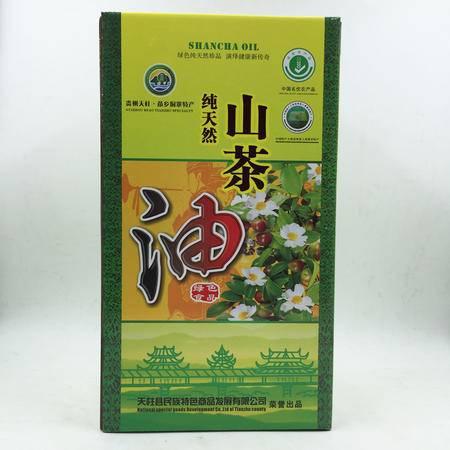 贵州黔东南特产 天柱县三星岩纯天然山茶油5kg