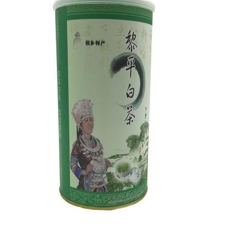 贵州黔东南特产黎平白茶(罐装)