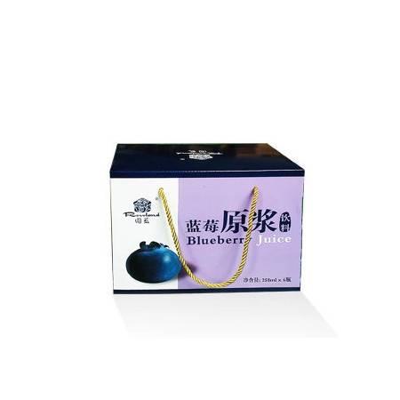 贵州黔东南特产麻江圆蓝蓝莓原浆饮料(258ml*6瓶)