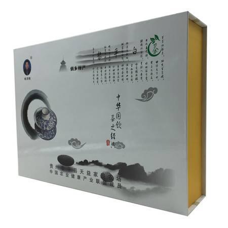 贵州黔东南特产黎平白茶(4罐装)