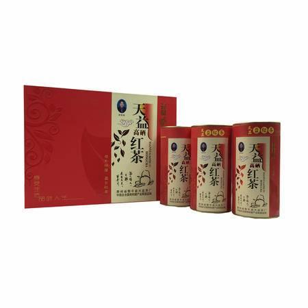 贵州黔东南特产黎平天益红茶