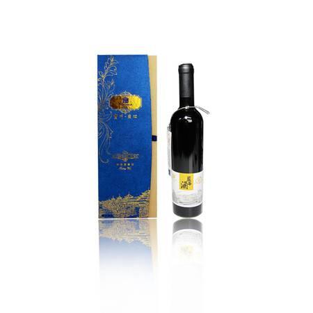 贵州黔东南特产麻江特级蓝莓红酒12度500ml