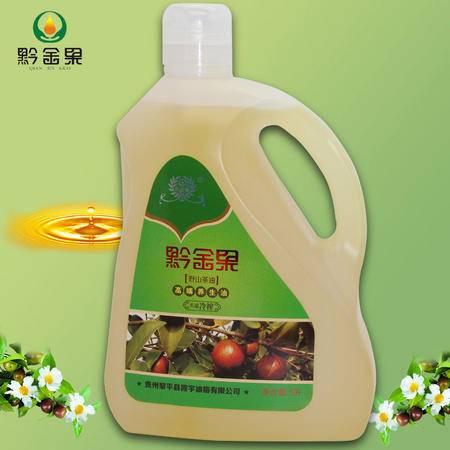 贵州黔东南黎平县黔金果山茶油磨砂5L