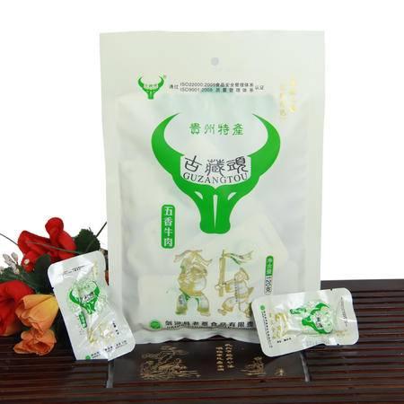 贵州黔东南特产剑河古藏头牛肉干五香牛肉120g