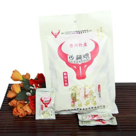 贵州黔东南特产剑河古藏头牛肉干麻辣牛肉120g