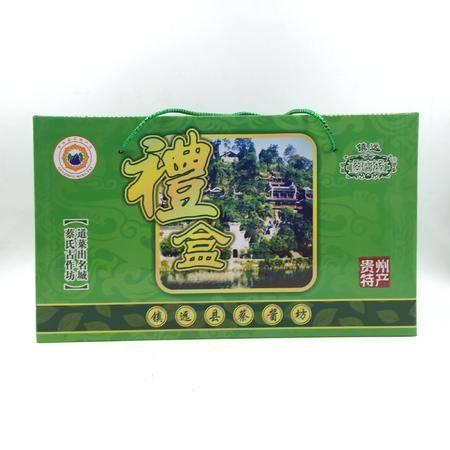 贵州省黔东南特产镇远特产蔡酱坊蔡氏中礼盒