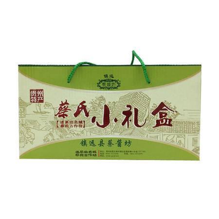 贵州省黔东南特产镇远特产蔡酱坊蔡氏小礼盒