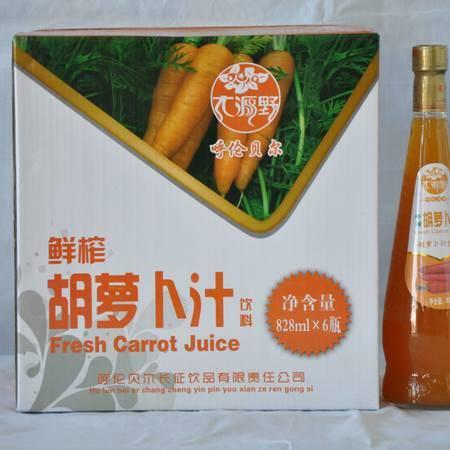 大源野胡萝卜汁饮料828ml